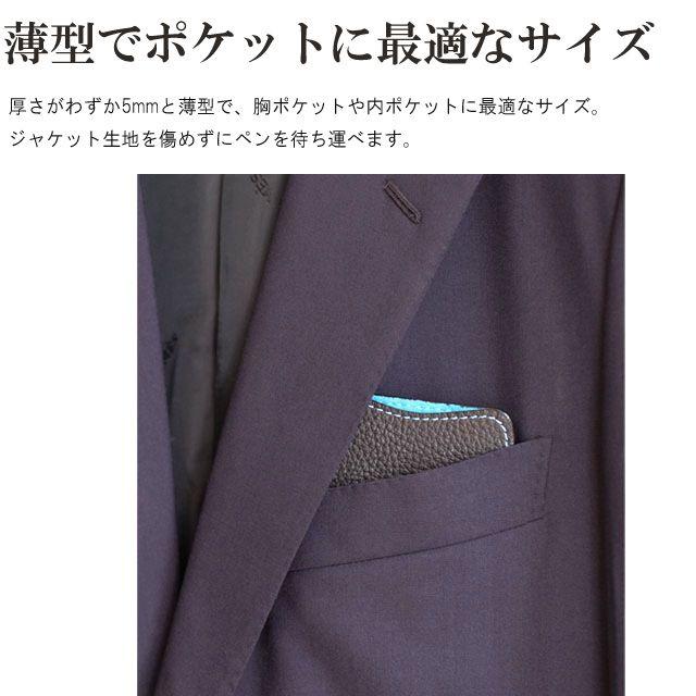 薄型でポケットに最適なサイズ