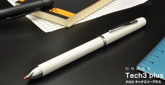 クロス 複合筆記具 テックスリー プラス (Tech 3 +)  AT0090-9 パールホワイト