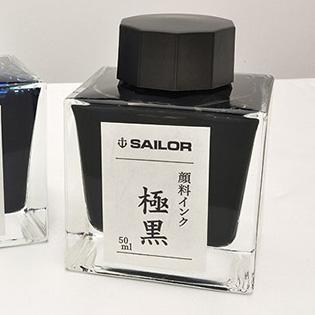 セーラー万年筆 万年筆用ボトルインク 極黒(きわぐろ) 超微粒子顔料 13-2002-220 50ml入り
