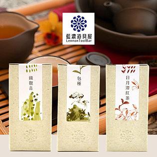 ボトルインク 台湾茶コレクション第一弾