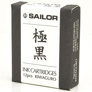 セーラー万年筆 万年筆用カートリッジインク 極黒(きわぐろ) 超微粒子顔料