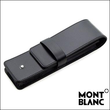 モンブラン ペンケース 30302 2本差 ブラック U0014311