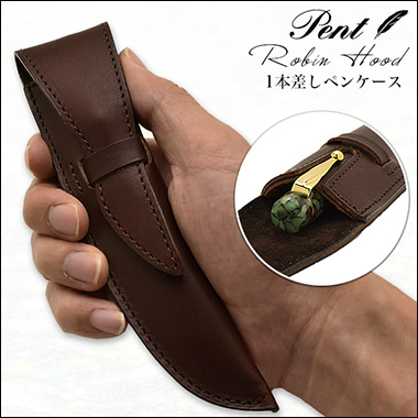 Pent×ケイシイズ ペンケース ロビン・フッド 1本用