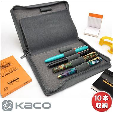 KACO ペンケース ALIOシリーズ ペンケース10本用