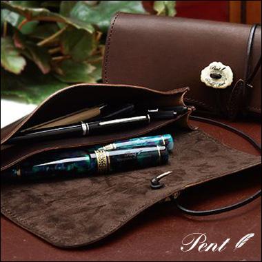 Pent〈ペント〉 byケイシイズ オイルド ステアハイド ペンケース ロビン・フッド Robin Hood ダブルポケットタイプ