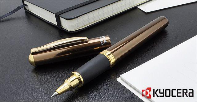 京セラ 水性ボールペン KB-15N