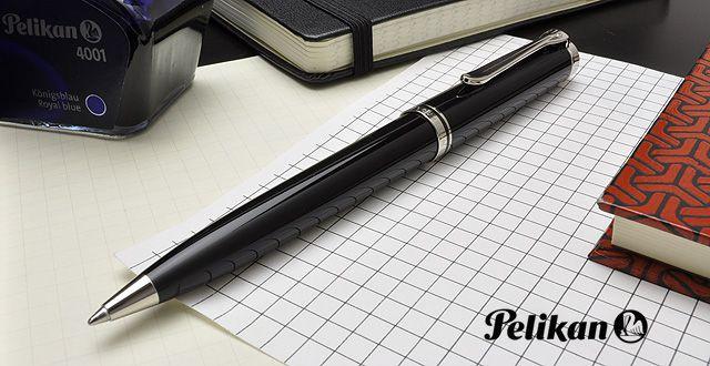 ペリカン ボールペン スーベレーン805シリーズ K805 黒