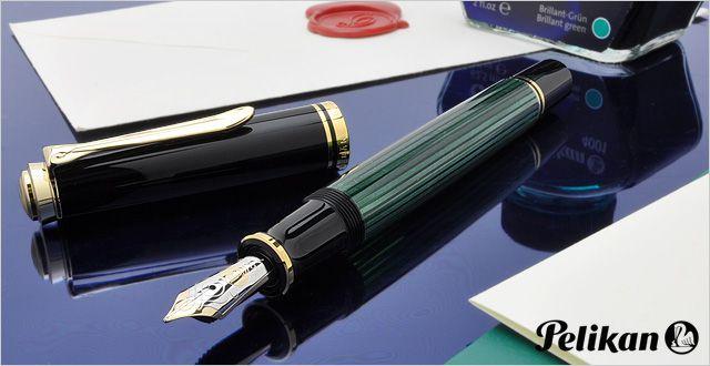 ペリカン 万年筆 スーベレーン600シリーズ M600 緑縞