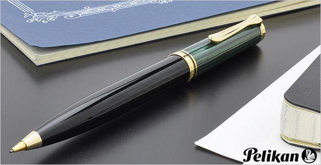 ペリカン ペンシル スーベレーン600シリーズ D600 緑縞