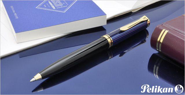 ペリカン ボールペン スーベレーン600シリーズ K600 ブルー縞