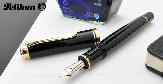 ペリカン 万年筆 スーベレーン600シリーズ M600 黒