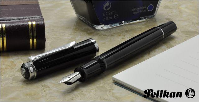 ペリカン 万年筆 クラシック 205シリーズ M205 ブラック