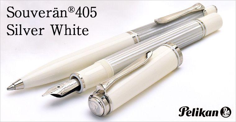 ペリカン 万年筆 スーベレーン M405 シルバーホワイト 【ボトルインク付】