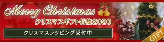 6,600円以上お買い上げのお客様に『ペンハウスロゴ入り 2021年卓上カレンダー』プレゼント!