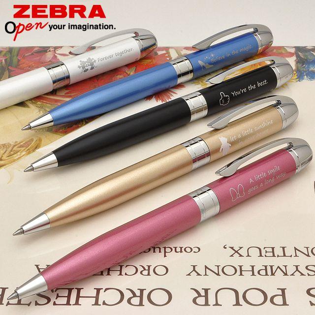 ゼブラ ツイスト式ボールペン 限定品 フォルティアVC ディズニー