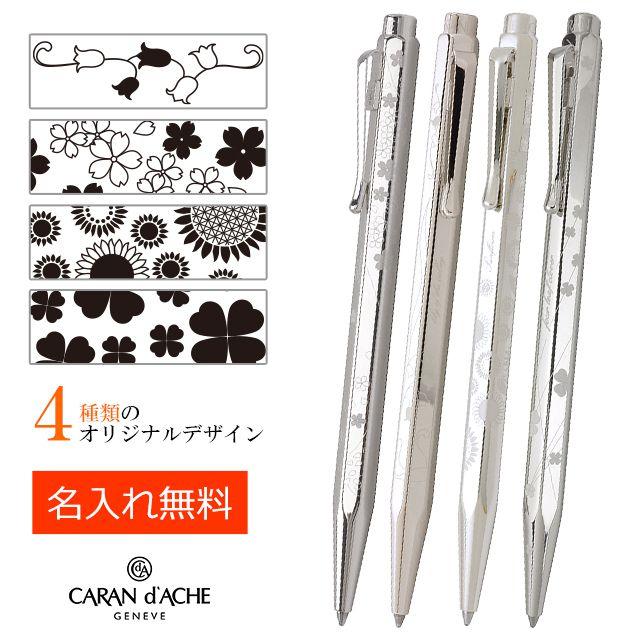 Pent〈ペント〉× カランダッシュ ボールペン エクリドール