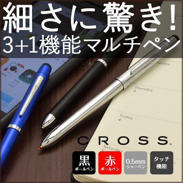クロス 複合筆記具 テックスリープラス