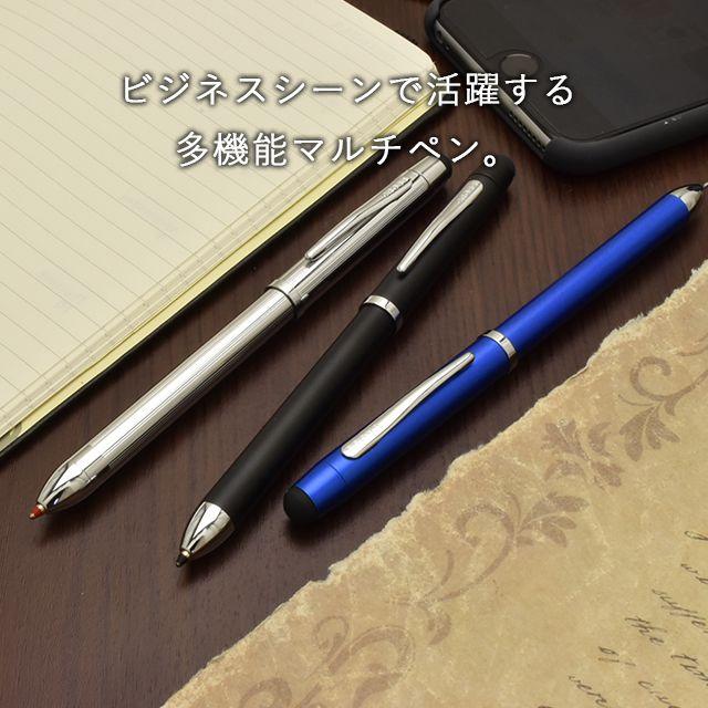 クロス 複合筆記具