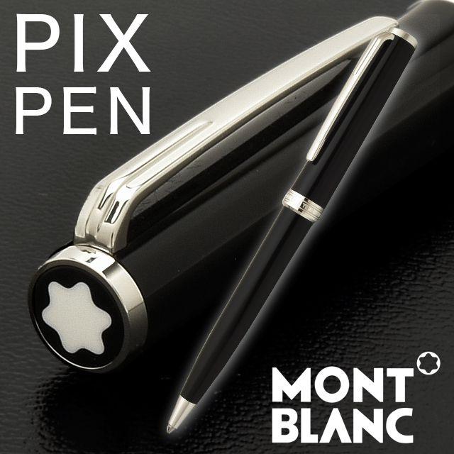 online store 21050 c4199 MONTBLANC モンブラン 万年筆 ボールペン 【通販】 | 世界の ...