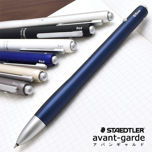 ステッドラー 複合筆記具