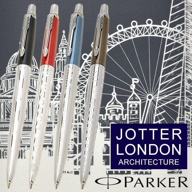 パーカー ボールペン ジョッタースペシャルエディション ギフトセット ロンドン アーキテクチャー