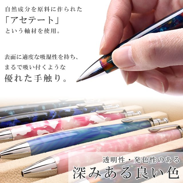 Pent〈ペント〉 ボールペン by工房 楔 ルーチェペン アセテート
