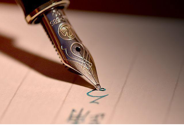 ペリカン 万年筆 スーベレーン M400 ペン先