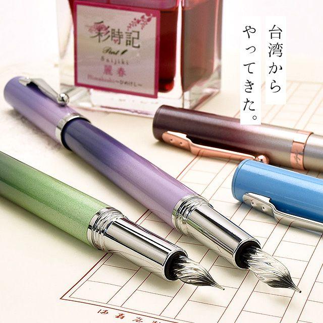 ヤーチンスタイル ガラスペン ネオン・コレクション