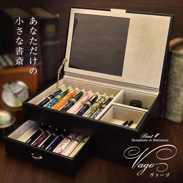 Pent〈ペント〉 本革コレクションボックス 16本用 ヴァーゴ Vago