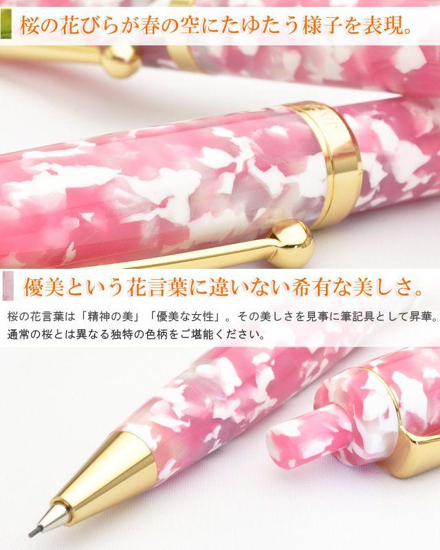 桜の花びらが春の空にたゆたう様子を表現。優美という花言葉に違いない希有な美しさ。