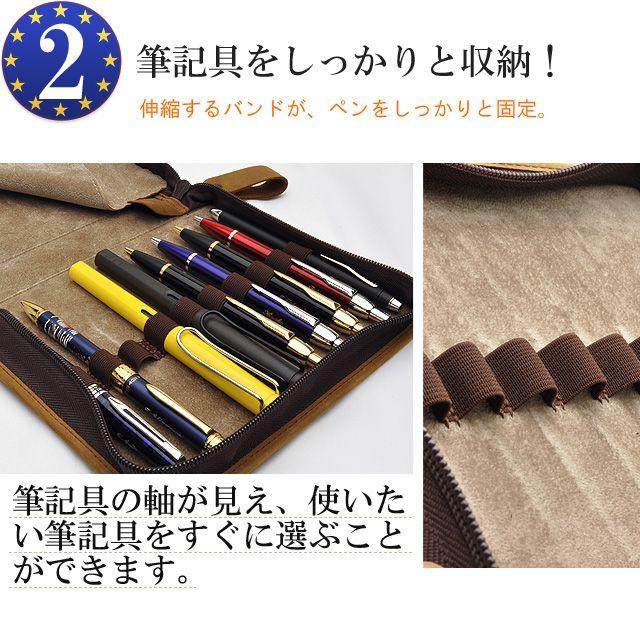 筆記具をしっかりと収納!伸縮するバンドが、ペンをしっかりと固定。筆記具の軸が見え、使いたい筆記具をすぐに選ぶことができます。