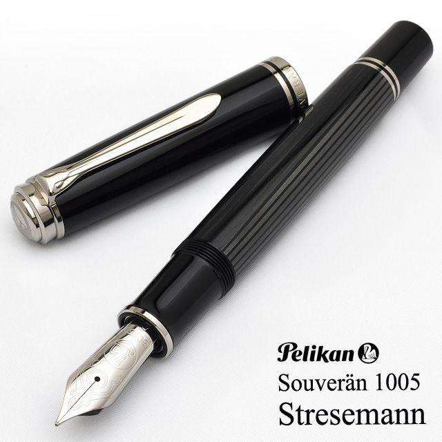 ペリカン 万年筆 特別生産品 スーベレーンM1005 シュトレーゼマン