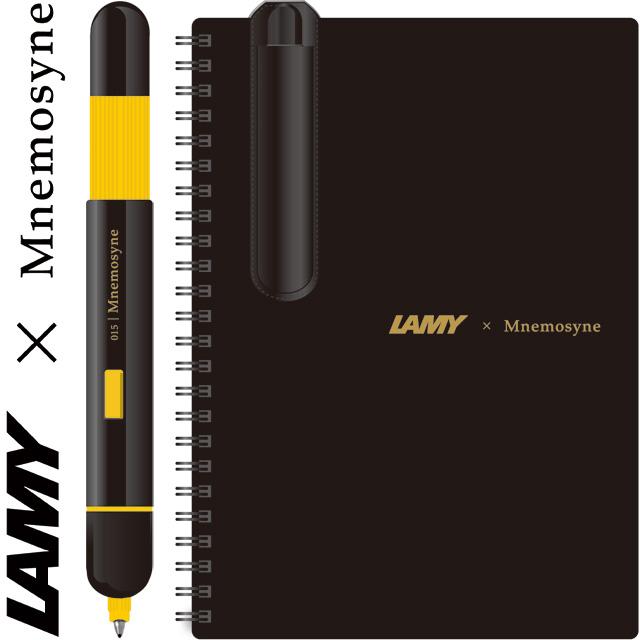 ラミー × ニーモシネ コラボレーションセット(ボールペン+ノート+ペンホルダー)