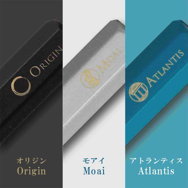 アトランティス/モアイ/オリジン