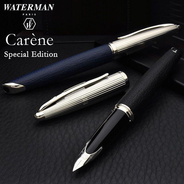 万年筆 waterman 今、WATERMANの青い万年筆が熱いんデス。