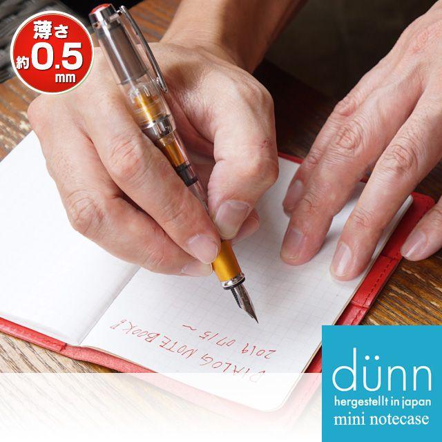 dunn(デュン) ミニノートケース(ペンホルダーあり)