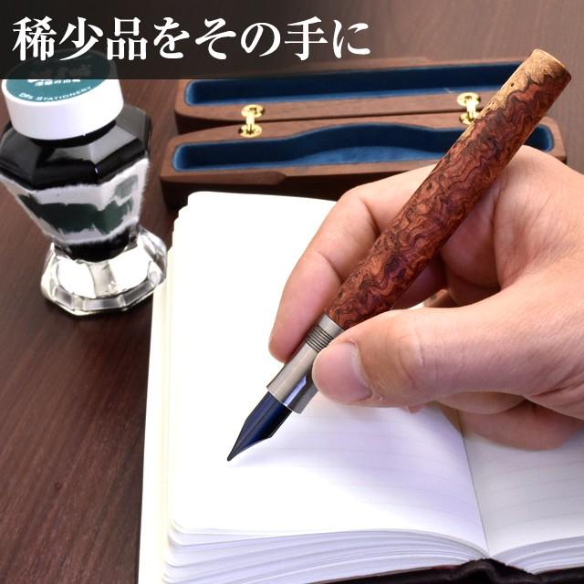 工房 楔 万年筆 コラボ KEMMA 花梨紅白(こぶ杢)