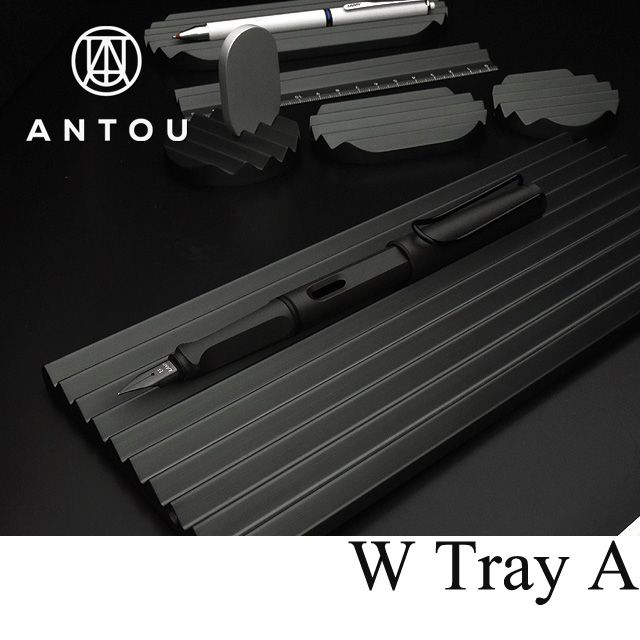 ANTOU(アントウ) ストレージトレーA