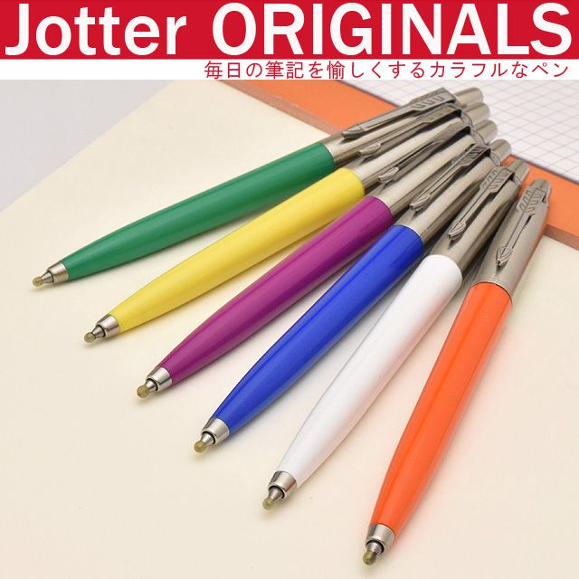 JOTTER ORIGINALS
