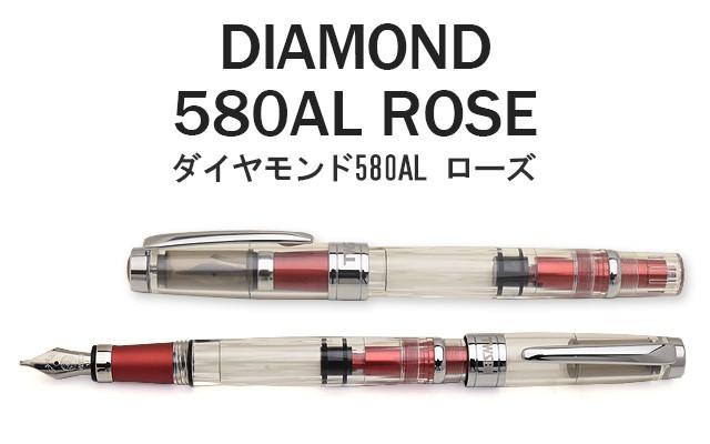 TWSBI(ツイスビー) 万年筆 ダイヤモンド 580AL ローズ スタブ M7446450