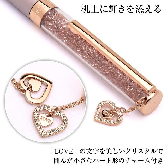 スワロフスキー ボールペン Crystalline チャームペン ラブ ハート(Love Heart) 5527536