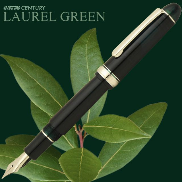 プラチナ万年筆 万年筆 #3776 センチュリー ロジウム ローレルグリーン