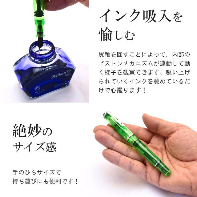 ペリカン 万年筆 特別生産品 M205 DUO シャイニーグリーン 【ペン先:EF(極細字)】