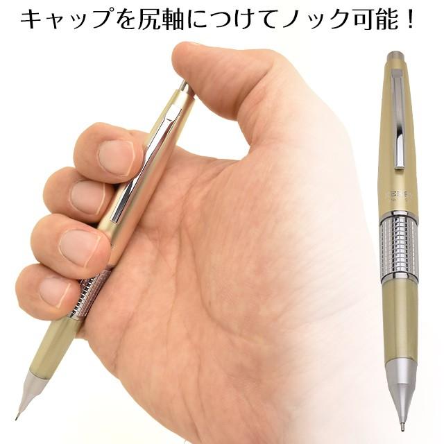 ぺんてる ペンシル 0.5mm 限定カラー 万年CIL<ケリー> P1035-