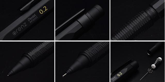 ぺんてる シャープペンシル 0.2mm オレンズネロ ブラック
