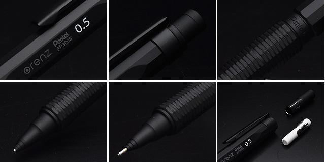ぺんてる シャープペンシル 0.5mm オレンズネロ ブラック