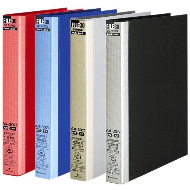マルマン A4サイズ ファイル30 ダブロック25㎜ 収納ファイル メタルバインダー