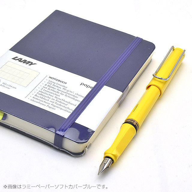 ラミー 限定品 ペン&ペーパーギフトセット ソフトカバーA6