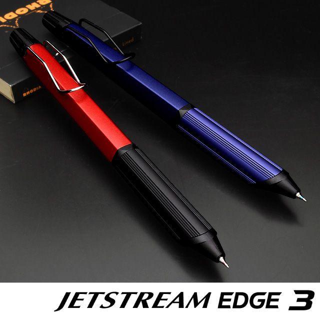 三菱鉛筆 3色ボールペン ジェットストリーム エッジ3 0.28mm 【数量限定カラー】