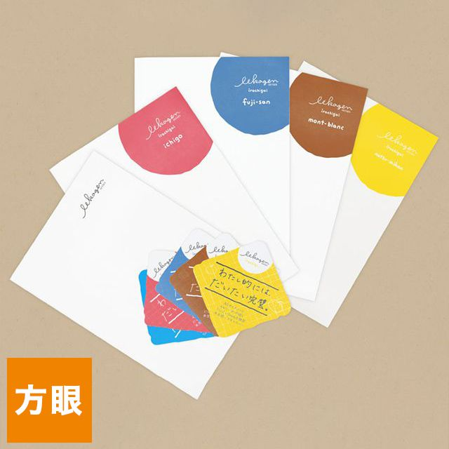 KAKEHASHI A5サイズ いいかげんノート だいたい5mm方眼ノート